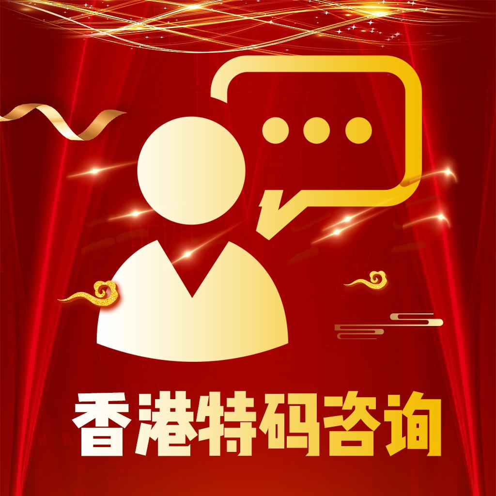 香港友阅资讯(新闻资讯)