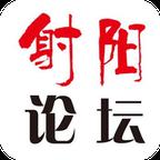 射阳论坛v4.3.5 安卓版