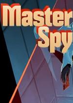 间谍大师Master Spy