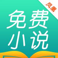 凤凰查小说app