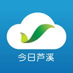 今日芦溪app1.0.0安卓版