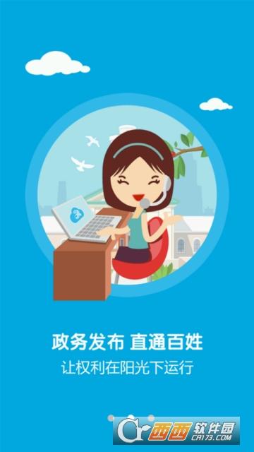 今日芦溪app 1.0.0安卓版