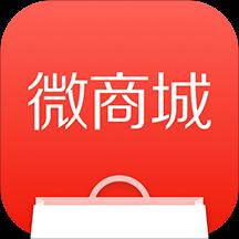 有赞微商城app4.59.3安卓版