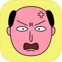 愤怒的大叔(聚会游戏)appv1.0.手机版
