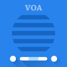 VOA英语听力软件