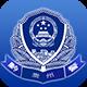 贵州公安APPv1.3.1 苹果版