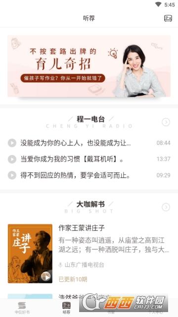 咪咕中信书店客户端 v4.9.1