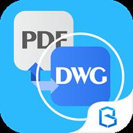DWG看图大师2.1.7 安卓版