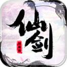 仙剑问情版v1.0.0安卓版