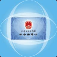 宁波社保app(宁波人社)V2.4.2 安卓版