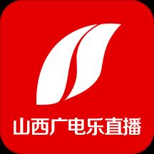 山西广电乐直播v1.4安卓版