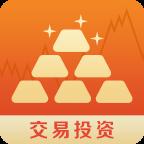 贵金属交易投资app