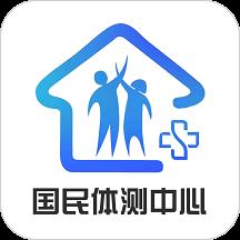 广西国民体质监测中心