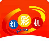 红彩机app