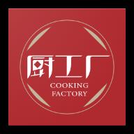 厨工厂app