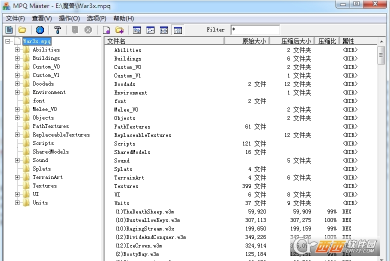 mpqmaster中文版 1.3.1.42 绿色免费版