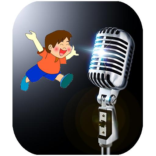 逗比变声器安卓版v1.1.1最新版