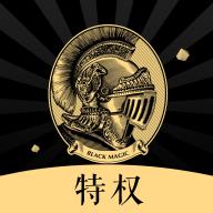 环球黑卡安卓版V4.7.0官方版