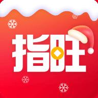 指旺财富app官方版