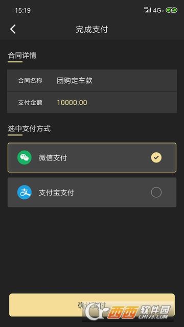 央信CHINAT3 v2.0.5 安卓版