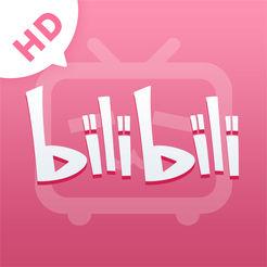 哔哩哔哩HD版-弹幕番剧直播高清视频V3.0.2苹果iOS版