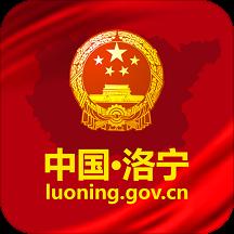 洛宁县政府v1.3安卓版