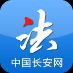 中国长安网Appv4.5 安卓版