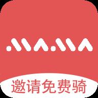 MAMA出行app