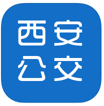 西安公交出行v1.0安卓版