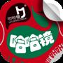 哈哈镜app