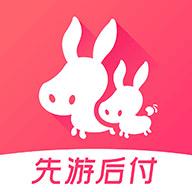 驴妈妈旅游安卓版8.3.30 官方版