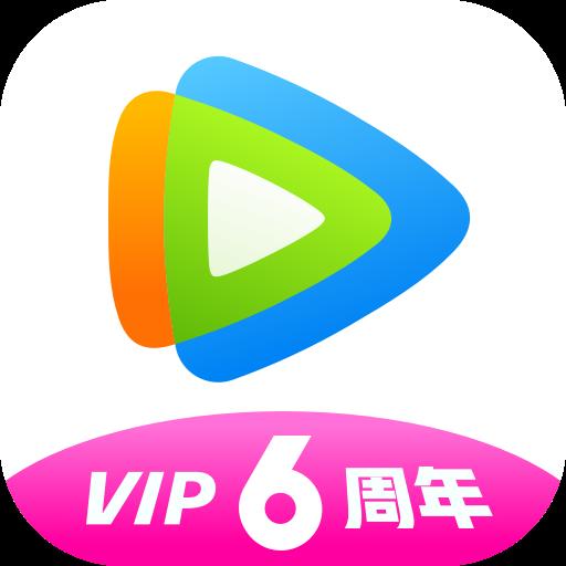 腾讯视频最新版v9.9.9安卓版