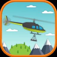 Go Helicopter(大量金币)