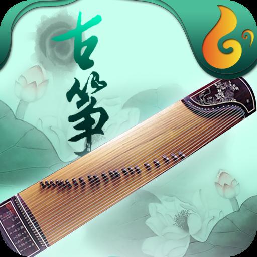 古筝教练5.4.0安卓版