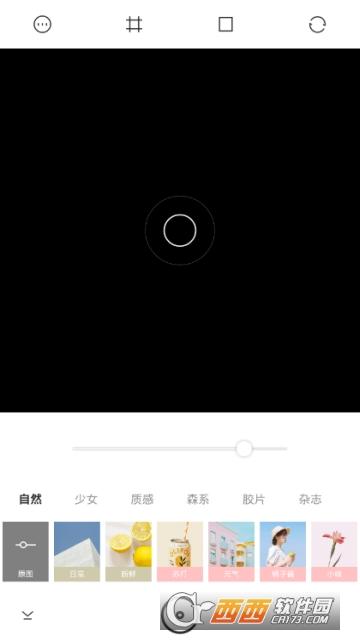 有咔相机 v1.0.5 安卓版