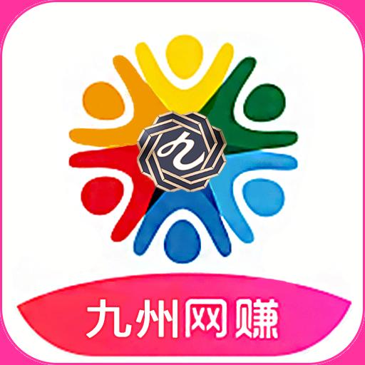 九州网赚助手appv1.0.0 安卓版