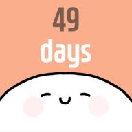 我和细胞的49天生活