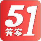 51答案安卓版v1.1