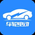 车轮电动app