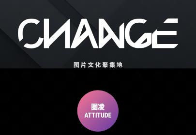 图凌app_图凌软件破解版