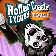 过山车大亨(RCT Touch)