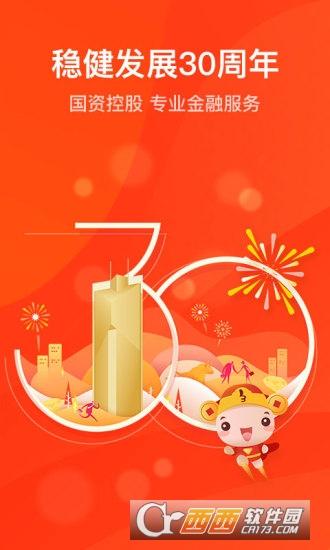 东莞证券掌证宝理财交易软件 V3.9.6 安卓版