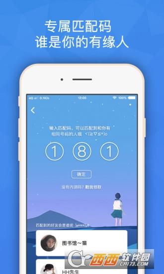 班外app V5.2.10 安卓版
