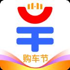 汽车报价App(汽车资讯信息平台)