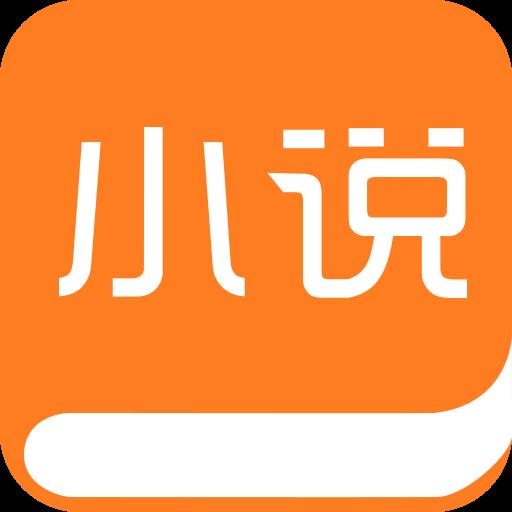 仙侠鬼魅小说app