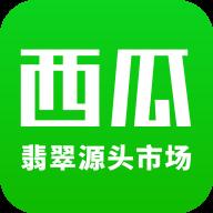 西瓜翡翠app