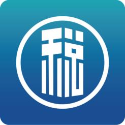 地方税情iPhone苹果版