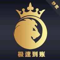狮子王钱包app