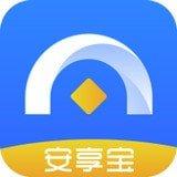 安享宝app