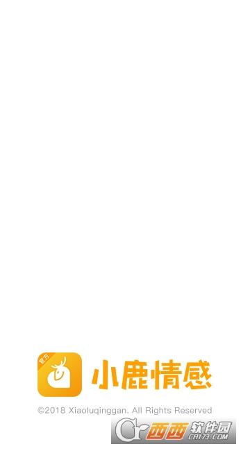 小鹿情感app 2.7.1安卓版